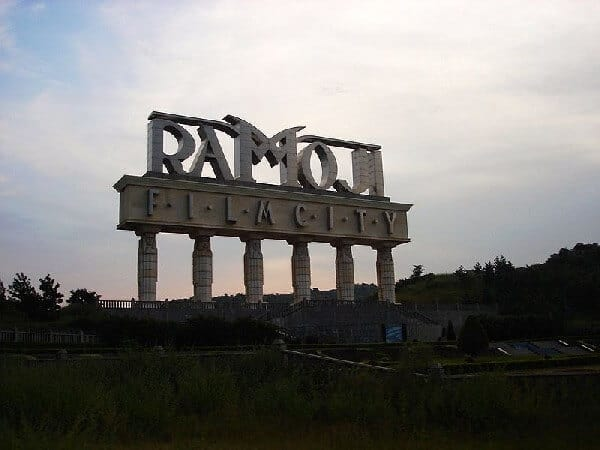 Ramoji Film City Hyderabad Haunted