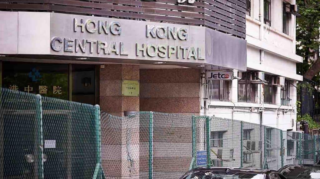 Haunted Central Hospital Hong Kong
